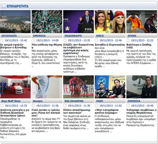 24Sports Has Skyrocketed To The Top Of Cyprus Sports Portals Due To Its Youthful And Powerful Design!