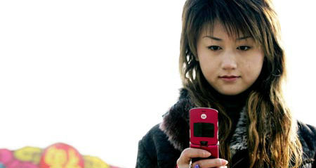 Still Thinking Mobile Commerce? See The Latest China Statistics On Mobile Shopping!